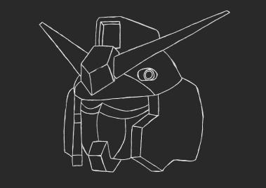 Gundam over again